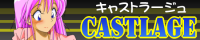 CASTLAGE